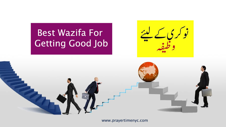 Powerful Wazifa for Job – Get Your Desired Job in 7 Days