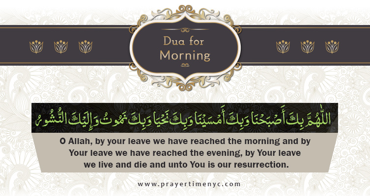 Dua for morning
