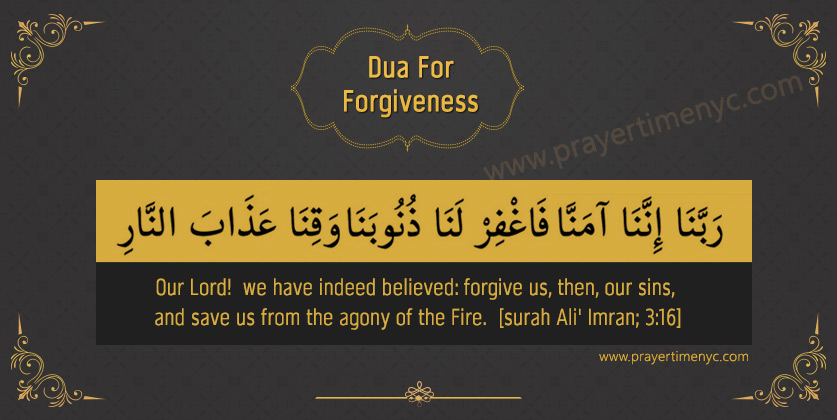 Dua for Forgiveness from Allah