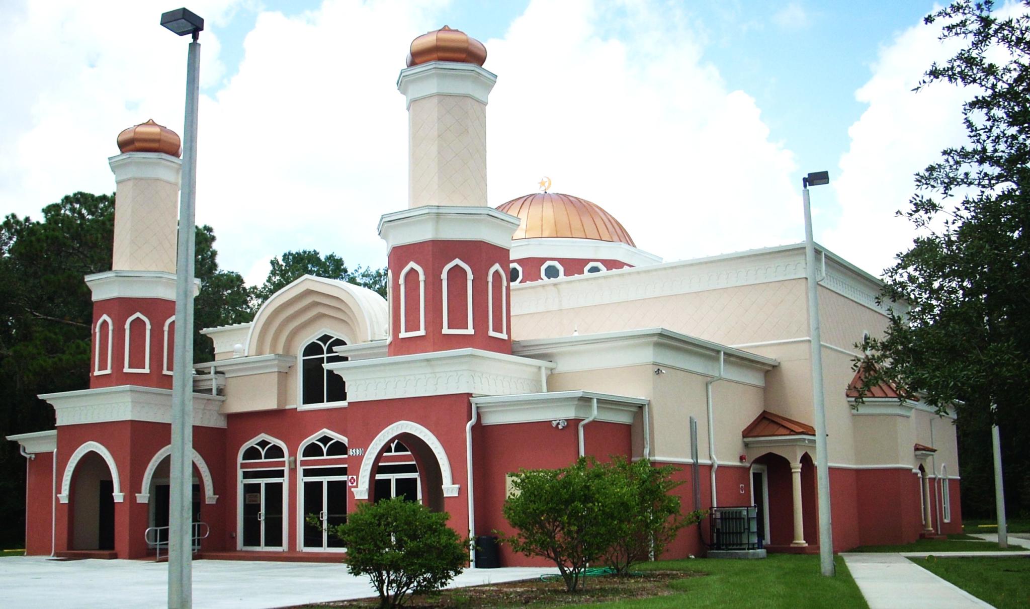 Muslim Prayer Times NYC Bronx, (New York, USA)