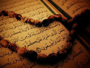 Islam Holy Book