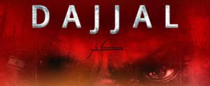 story of Dajjal