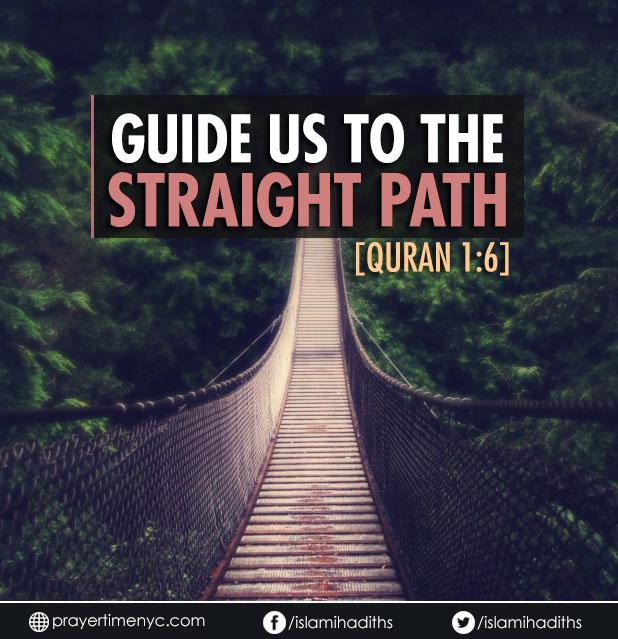 Surah Fatiha verse 6