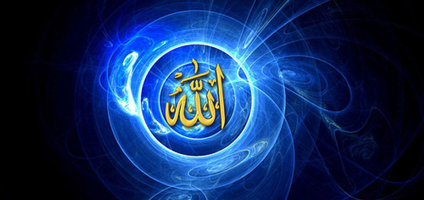 99 names of Allah in English