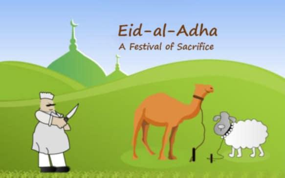 Eid ul Adha 2017