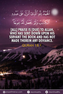 Surah Al-kahf Verses
