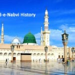 Masjid Nabvi – Second Most Beautiful Mosque Built in the History of Islam