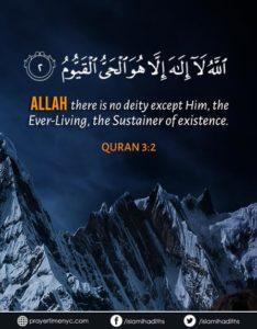 Quran Verses (3:2)
