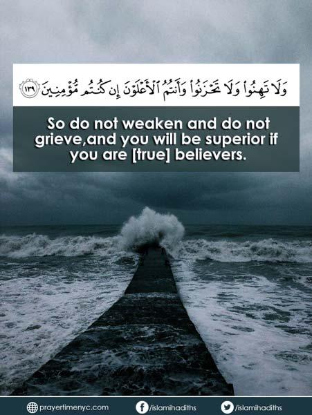 Surah Al-Imran Verse