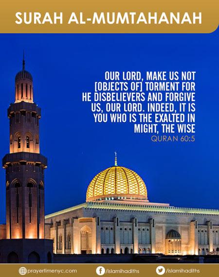 Quranic Verses 60:5