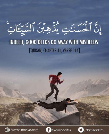 Quran Surah Hud