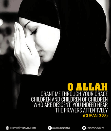 Quran surah al imran ayat 38