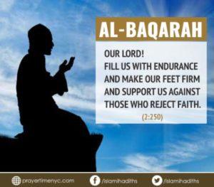 Al-Baqarah Verses