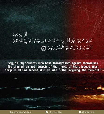Quranic Lines