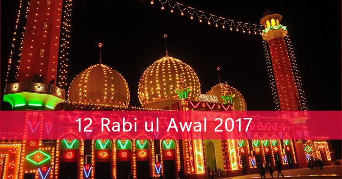 12 rabi ul awal 2017