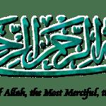 Bismillah Images in HD – Bismillah al Rahman al Rahim images