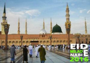 Eid milad un nabi decoration