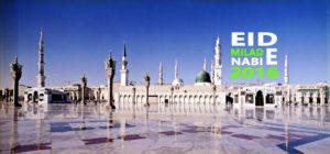 Eid Milad un Nabi in Pakistan