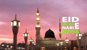 Eid milad un nabi lights