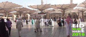 Hadiath regarding 12 Rabi ul awal