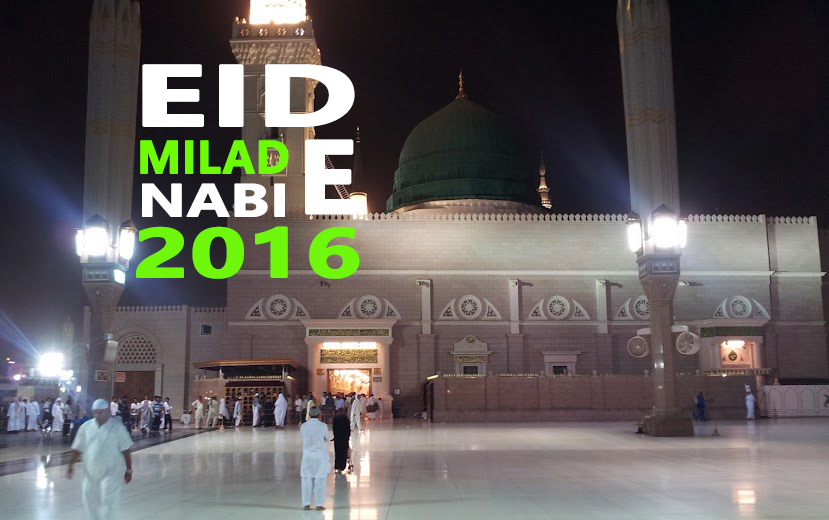 Eid milad un nabi quotes
