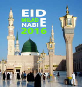 eid milad un nabi uk