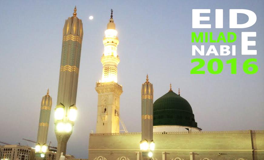 Nabi islam
