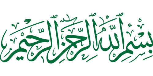 bismillah in arabic calligraphy