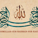 Bismillah hir Rahman Nir Rahim – Minimum Dua For You