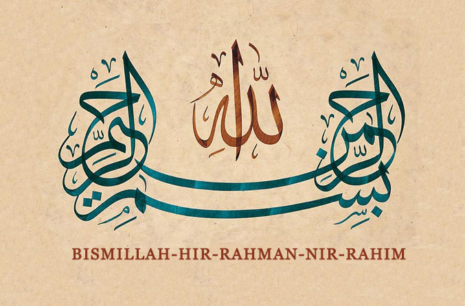Bismillah in English