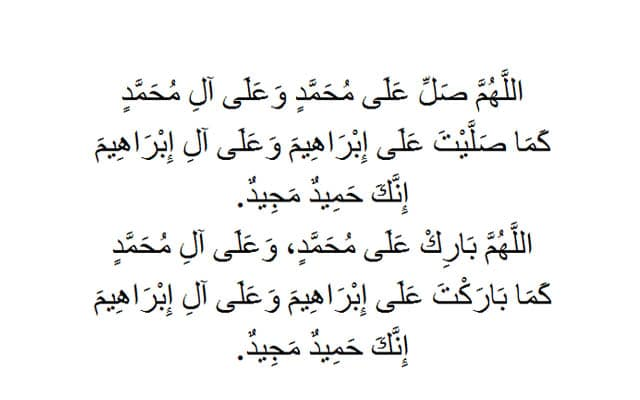 darood sharif in arabic