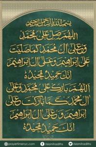 Darood-e-Ibrahimi