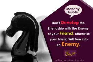 Hazrat Ali quote about Friendship