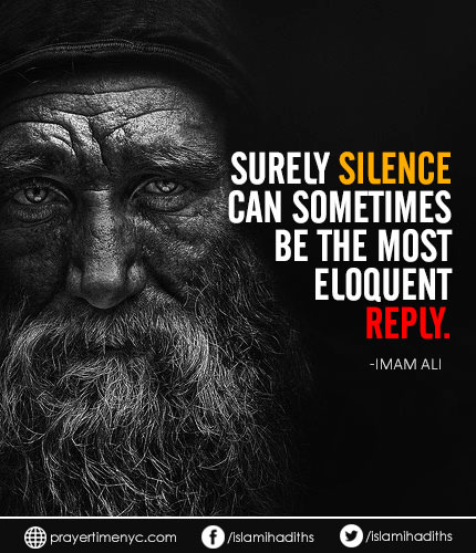 Hazrat Ali Quote about Silence