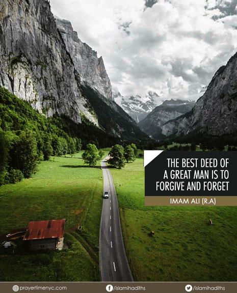 Hazrat Ali sayings about good deeds
