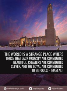 Imam Ali Saying about world