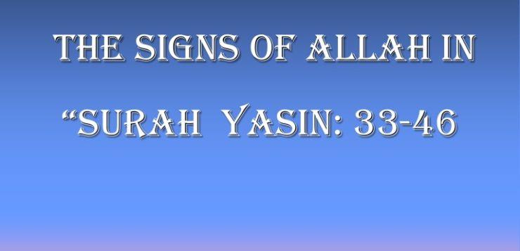yaseen surah