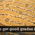Surah Fatiha ka Wazifa l Powerful Wazifa for Passing Exams with Good Marks