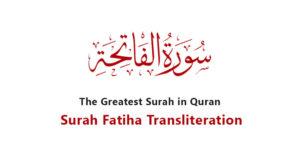 Surah Fatiha Transliteration