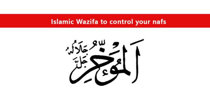 islamic Wazifa to control your nafs