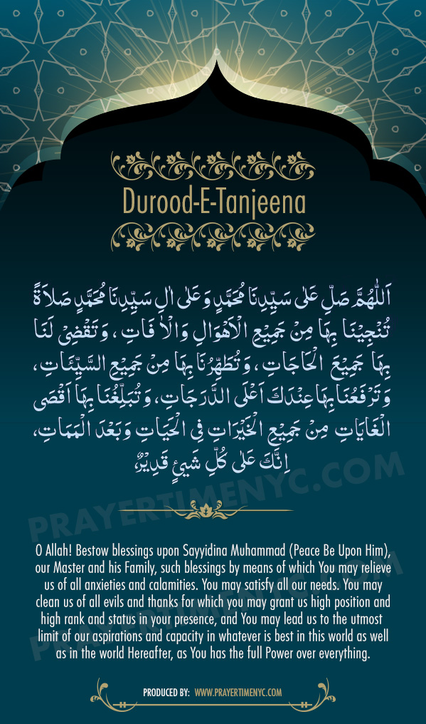 Darood Tanjeena Arabic and English