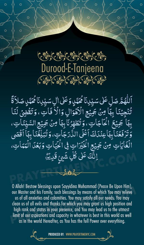 Darood Tanjeena Arabic and English