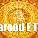 Darood taj with urdu translation – darood e taj Translation and Transliteration