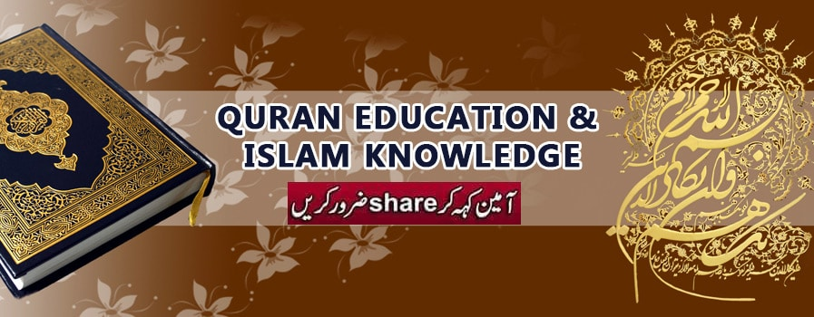 benefits of Quran education