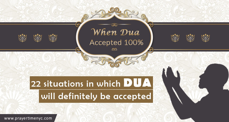 Right time acceptance of dua