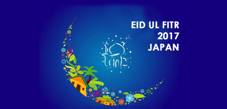 eid ul fitr 2017 Japan