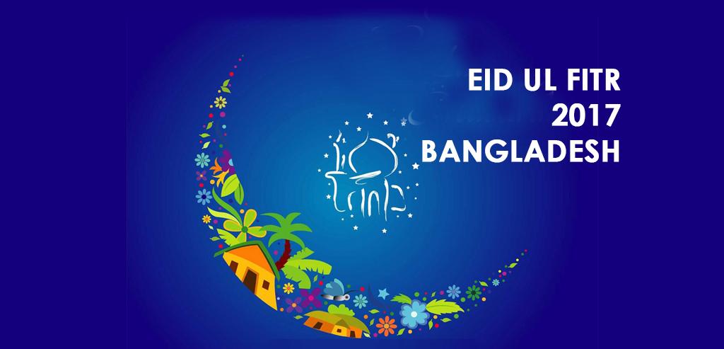 eid ul fitr 2017 bangladesh