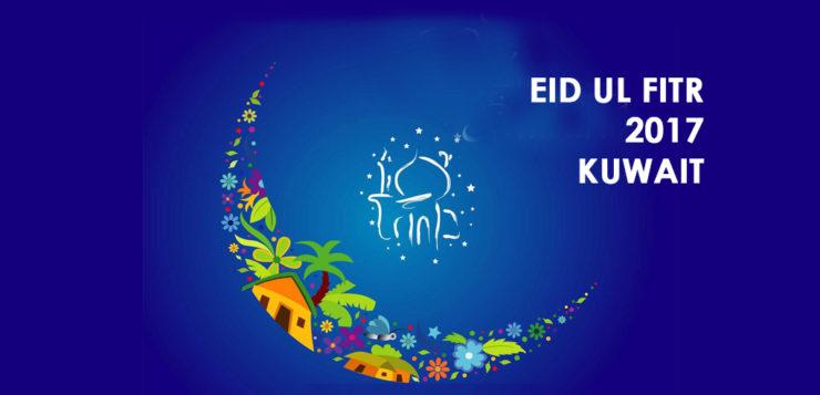 eid ul fitr 2017 kuwait