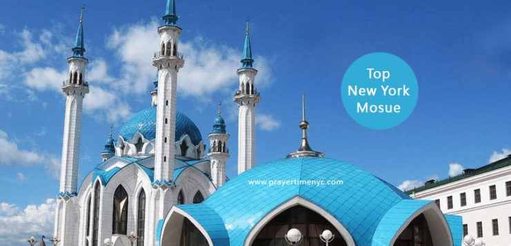 famous New York mosques