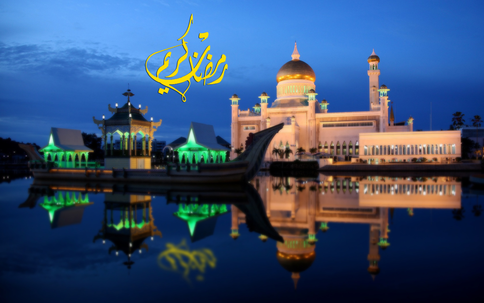 Beautiful Ramadan Wallpapers